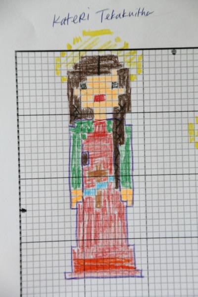 St. Kateri Cross stitch planning
